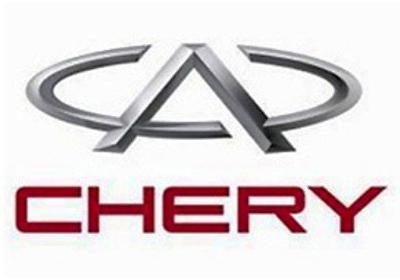 Chery Motors logra récord de exportaciones