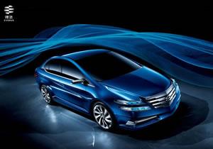 Honda Li Nian Everus Concept debuta en Beijing