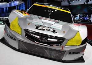 Subaru Legacy B4 GT300: uno de los autos de carreras más hermosos