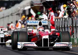Toyota te lleva a ver la Fórmula 1