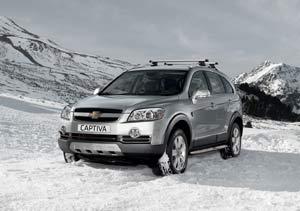 Chevrolet Captiva Xtreme, edición limitada