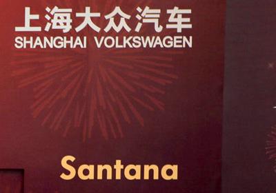 Volkswagen: Dos nuevas plantas en China
