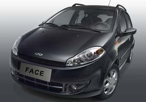 Chery Face: un city car con todo el equipamiento
