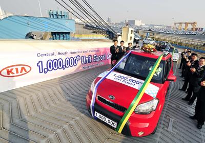 Kia exportó unidad 1 millón a América Latina