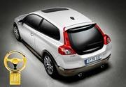 Un nuevo reconocimiento para el Volvo C30