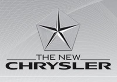 ¿Nos hemos visto antes?, nuevo Logo de Chrysler