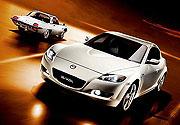 Mazda celebra los 40 años del motor rotativo