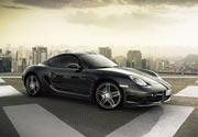 ¡Qué belleza!: nuevo Cayman S Porsche Design Edition 1