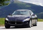 Maserati GranTurismo: una obra de arte en movimiento