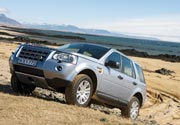 Land Rover: sistema inteligente stop/start