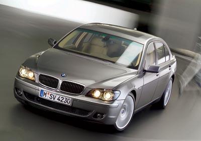 Nuevo BMW Serie 7 Limited Edition