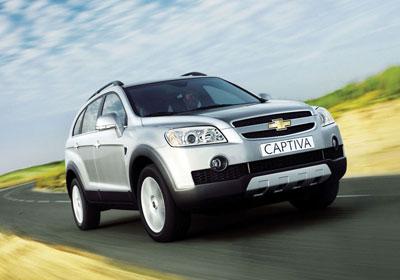 Chevrolet Captiva: la nueva 4x4 de GM en el país