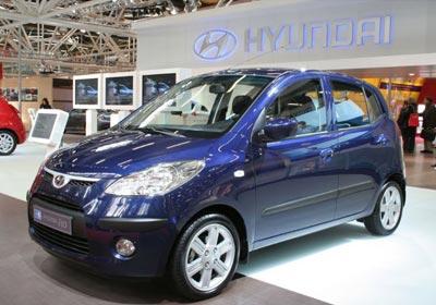 Hyundai i10: Fotografías exclusivas