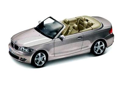 BMW versiones a escala para el niño que llevamos dentro.