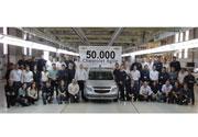 GM Argentina produce el Chevrolet Agile número 50.000