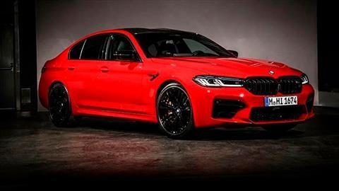 Con ustedes, el nuevo BMW M5