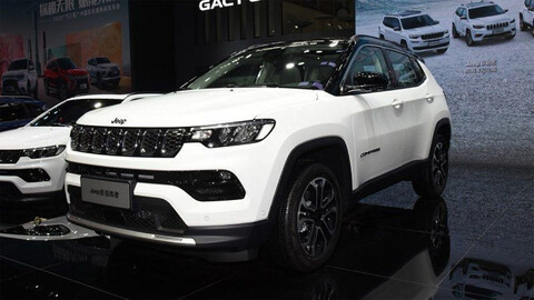 Jeep Compass 2022: la renovación debuta en China