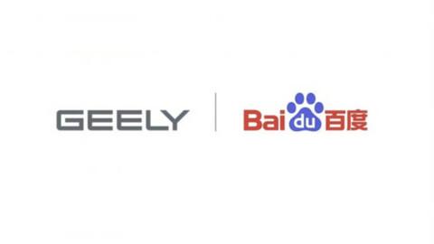 Baidu, gigante tecnológico chino, producirá autos