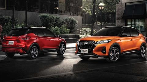 Nissan Kicks 2020 revela oficialmente su nuevo facelift y anuncia motorización híbrida