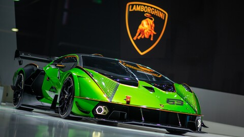 ¿Lamborghini cambia de dueño?