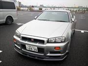 Lo mejor del Auto Show de Tokio 2017 | El estacionamiento