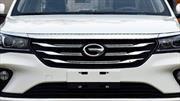 GAC Motors regresa al mercado chileno