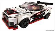 Nissan GT-R Nismo de LEGO se presenta