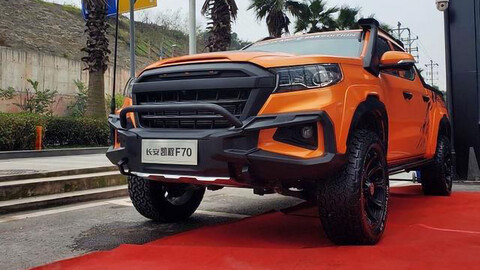 Changan Hunter saca su lado más offroad en China