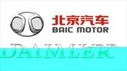BAIC va por más acciones de Daimler