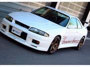 Nissan Skyline Tommykaira GT-R R33 sale a subasta