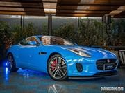 Jaguar F-Type 2018 en Chile, el update de un coupe destinado a ser un clásico