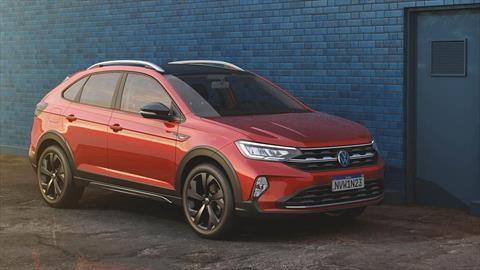 Volkswagen lanza el totalmente nuevo Nivus 2021