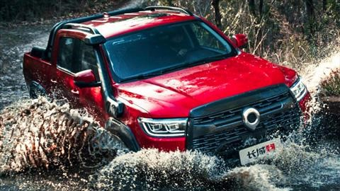 Great Wall Pao Off-Road , la rival china de la Ford Ranger Raptor