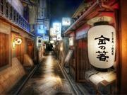 Nissan instala baterías del Leaf para iluminar una ciudad japonesa