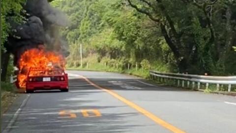 Video: Esta Ferrari F40 está que arde