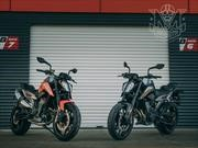 Manejamos la KTM 790 2018