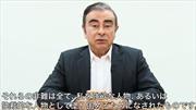 Carlos Ghosn asegura que es víctima de una conspiración