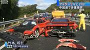 El impresionante choque de 8 Ferraris en Japón