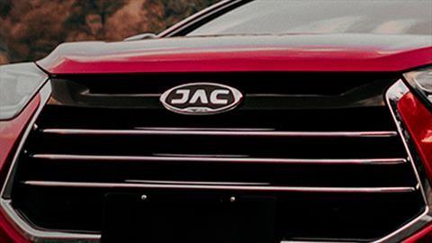 JAC otorga sin costo seguro de hospitalización y vida
