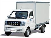 Nueva DFSK Cargo Box Serie V inicia venta en Chile