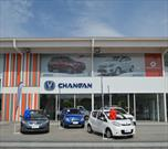 Changan inaugura  estratégico local en Movicenter