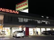 Nissan aumentará el uso de energía limpia en Japón