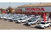 Honda: 40 Unidades CRV para acto de OEA