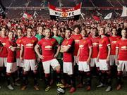 Chevrolet en la nueva camiseta del Manchester United