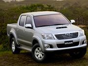 Toyota de Colombia presente en Expocomerciales 2013
