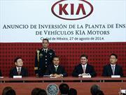 Kia anuncia una nueva planta en México