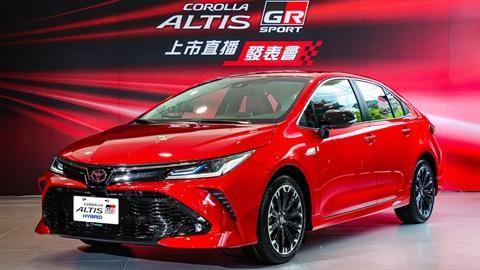 Toyota Corolla GR Sport ¿Te imaginabas la versión deportiva?