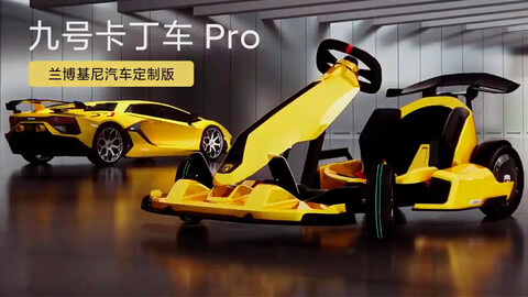 Ninebot GoKart Pro Lamborghini Edition, un kart eléctrico de Xiaomi