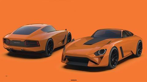 Esto es todo lo que sabemos acerca del nuevo Nissan Z 2021