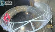 Conductor chino obtiene Record Guinness por recorrer el circuito de 360 grados más grande del mundo